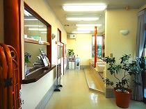 ひろ動物病院 (ひろどうぶつびょういん)