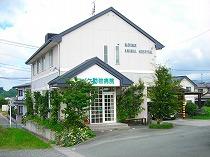 コイケ動物病院(こいけどうぶつびょういん)
