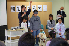 補助犬健康診断